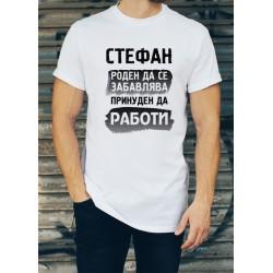 Мъжка тениска за Стефановден МОДЕЛ 2