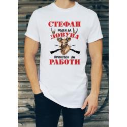 Мъжка тениска за Стефановден МОДЕЛ 3