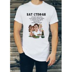 Мъжка тениска за Стефановден МОДЕЛ 12