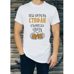 Мъжка тениска за Стефановден МОДЕЛ 19