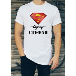 Мъжка тениска за Стефановден МОДЕЛ 30