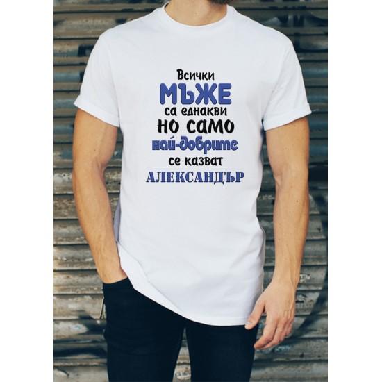 Мъжка тениска за Александровден МОДЕЛ 14
