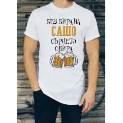 Мъжка тениска за Александровден МОДЕЛ 15