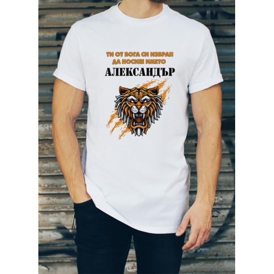 Мъжка тениска за Александровден МОДЕЛ 17