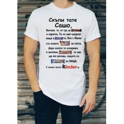 Мъжка тениска за Александровден МОДЕЛ 31