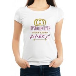 Дамска тениска за Александровден МОДЕЛ 7
