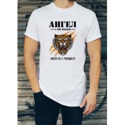 Мъжка тениска за Архангеловден МОДЕЛ 1