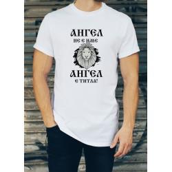 Мъжка тениска за Архангеловден МОДЕЛ 11