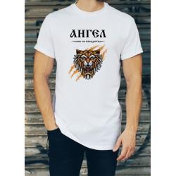 Мъжка тениска за Архангеловден МОДЕЛ 13