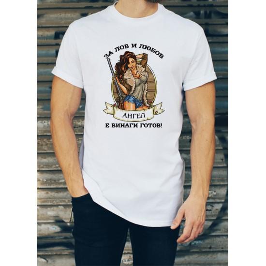 Мъжка тениска за Архангеловден МОДЕЛ 17