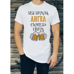 Мъжка тениска за Архангеловден МОДЕЛ 20