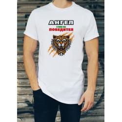 Мъжка тениска за Архангеловден МОДЕЛ 21