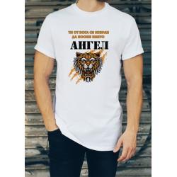 Мъжка тениска за Архангеловден МОДЕЛ 22