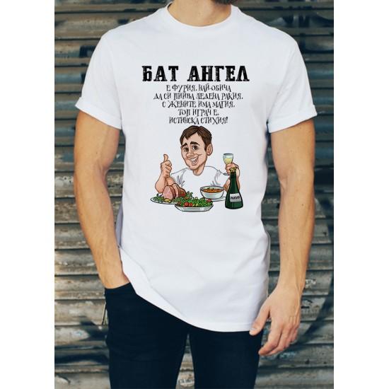 Мъжка тениска за Архангеловден МОДЕЛ 35