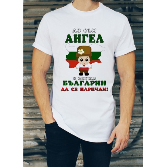 Мъжка тениска за Архангеловден МОДЕЛ 37