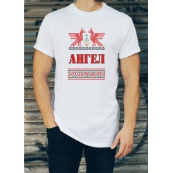 Мъжка тениска за Архангеловден МОДЕЛ 31