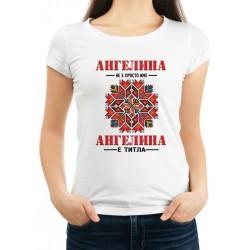 Дамска тениска за Архангеловден МОДЕЛ 4