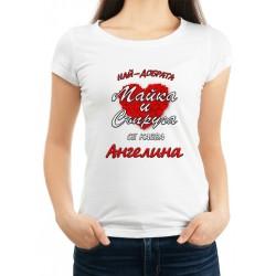 Дамска тениска за Архангеловден МОДЕЛ 7