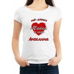 Дамска тениска за Архангеловден МОДЕЛ 8