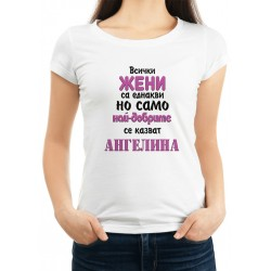 Дамска тениска за Архангеловден МОДЕЛ 11