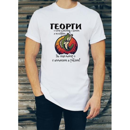 МЪЖКА ТЕНИСКА ЗА ГЕРГЬОВДЕН МОДЕЛ 5, Plovdiv Print Design