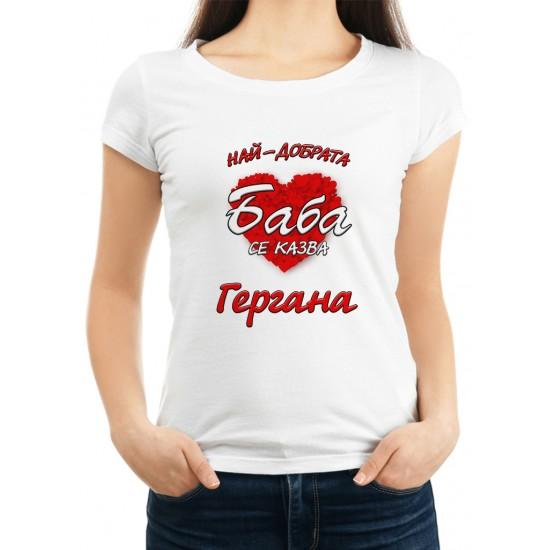 ДАМСКА ТЕНИСКА ЗА ГЕРГЬОВДЕН МОДЕЛ 1, Plovdiv Print Design