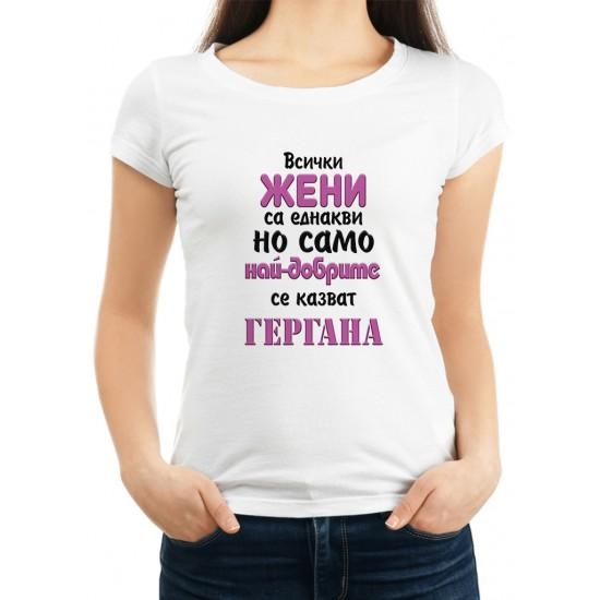 ДАМСКА ТЕНИСКА ЗА ГЕРГЬОВДЕН МОДЕЛ 10