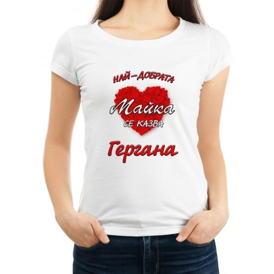 ДАМСКА ТЕНИСКА ЗА ГЕРГЬОВДЕН МОДЕЛ 8, Plovdiv Print Design