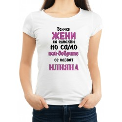 Дамска тениска за Илинден МОДЕЛ 4