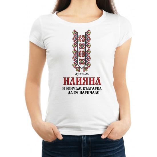 Дамска тениска за Илинден МОДЕЛ 5