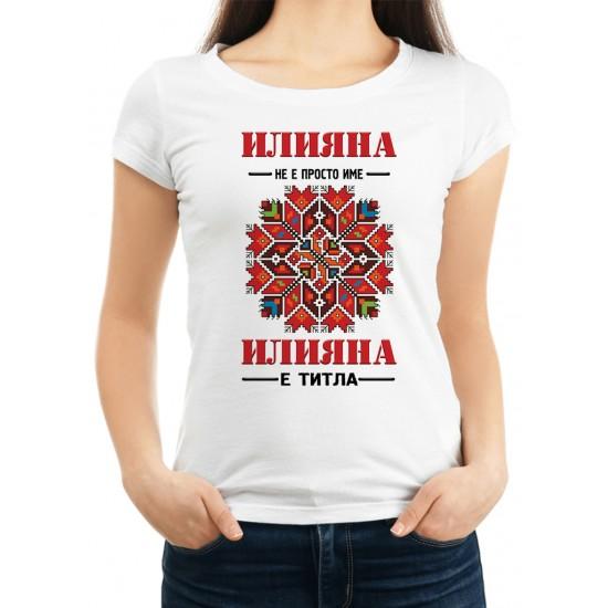 Дамска тениска за Илинден МОДЕЛ 7