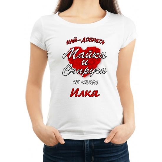 Дамска тениска за Илинден МОДЕЛ 10