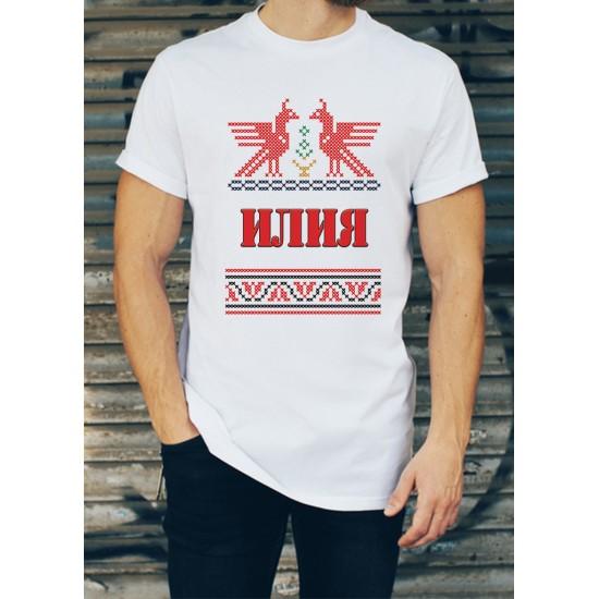 Мъжка тениска за Илинден МОДЕЛ 3