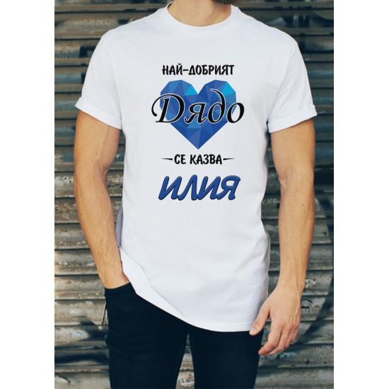 Мъжка тениска за Илинден МОДЕЛ 11