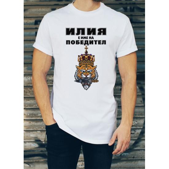 Мъжка тениска за Илинден МОДЕЛ 12