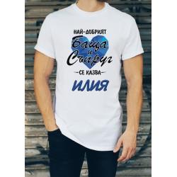 Мъжка тениска за Илинден МОДЕЛ 14