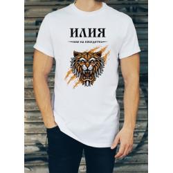 Мъжка тениска за Илинден МОДЕЛ 16