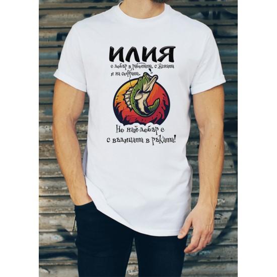 Мъжка тениска за Илинден МОДЕЛ 21