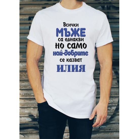 Мъжка тениска за Илинден МОДЕЛ 22