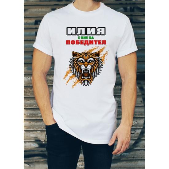 Мъжка тениска за Илинден МОДЕЛ 25