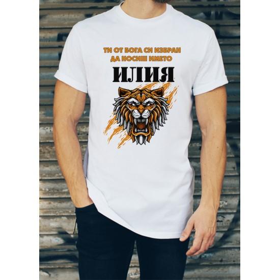 Мъжка тениска за Илинден МОДЕЛ 26