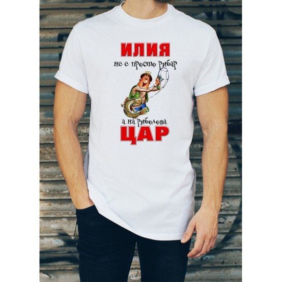 Мъжка тениска за Илинден МОДЕЛ 29