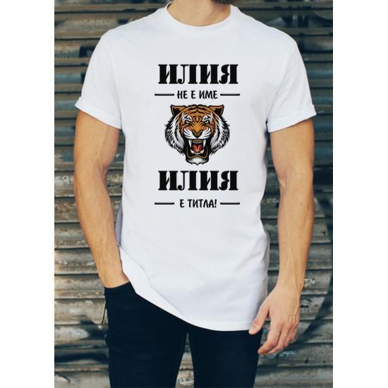 Мъжка тениска за Илинден МОДЕЛ 33