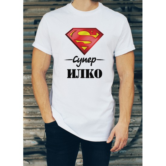 Мъжка тениска за Илинден МОДЕЛ 35