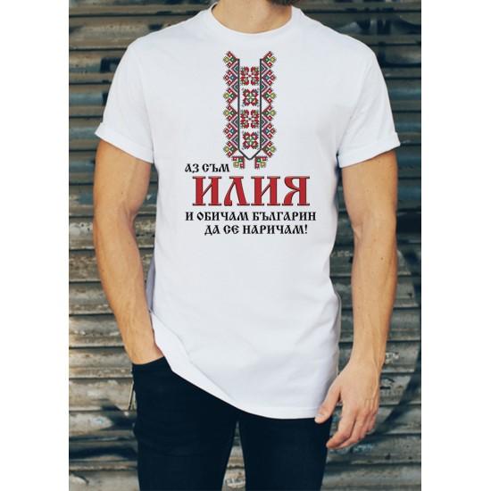 Мъжка тениска за Илинден МОДЕЛ 36