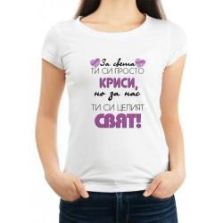 Дамска тениска за Кръстовден МОДЕЛ 2
