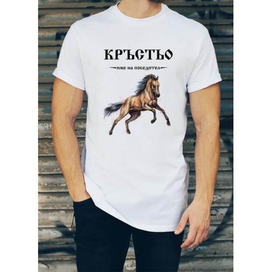 Мъжка тениска за Кръстовден МОДЕЛ 18