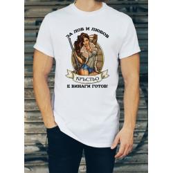 Мъжка тениска за Кръстовден МОДЕЛ 21