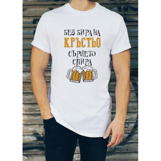 Мъжка тениска за Кръстовден МОДЕЛ 24