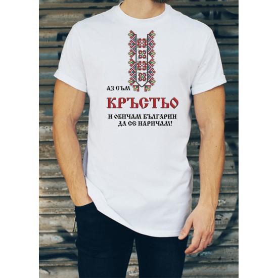 Мъжка тениска за Кръстовден МОДЕЛ 26